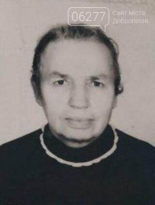 Потрібна допомога в розшуку зниклої добропільчанки, фото-1
