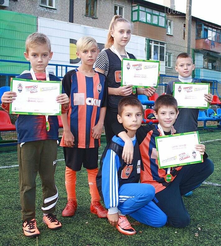 «Шахтер» и «Ювентус» сыграли в Белозерском, фото-5