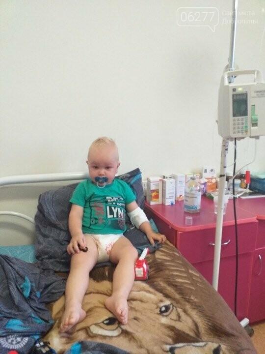 Маленький Рома Ротко из Мирнограда нуждается в помощи каждого из нас!, фото-4