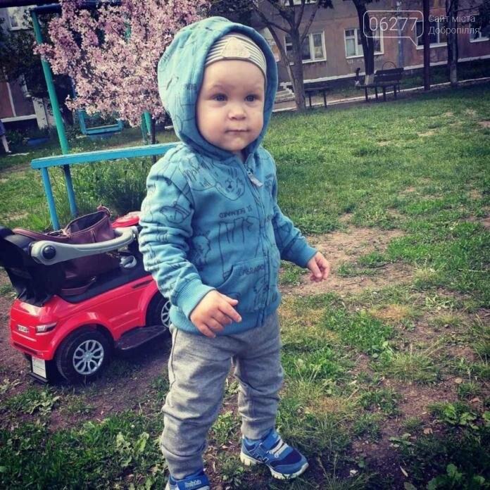 Маленький Рома Ротко из Мирнограда нуждается в помощи каждого из нас!, фото-1
