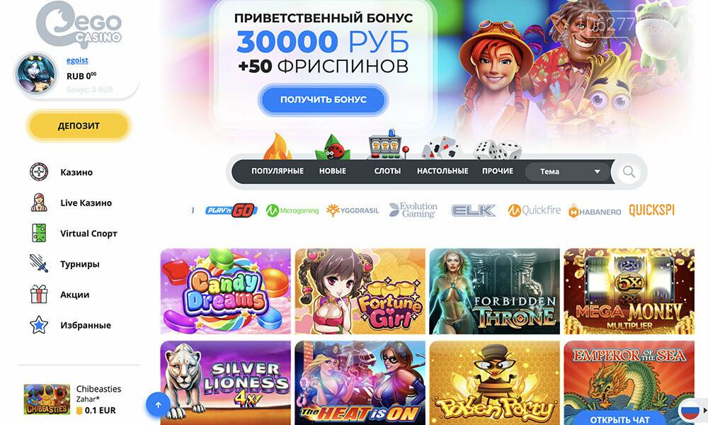 Онлайн-казино – развлечение или эффективный способ заработка?, фото-6