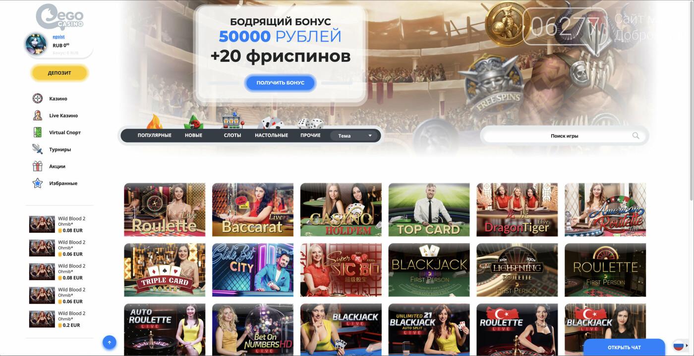 Онлайн-казино – развлечение или эффективный способ заработка?, фото-2