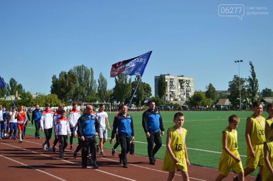 """На стадионе """"Авангард"""" в Доброполье прошел праздник спорта, фото-1"""