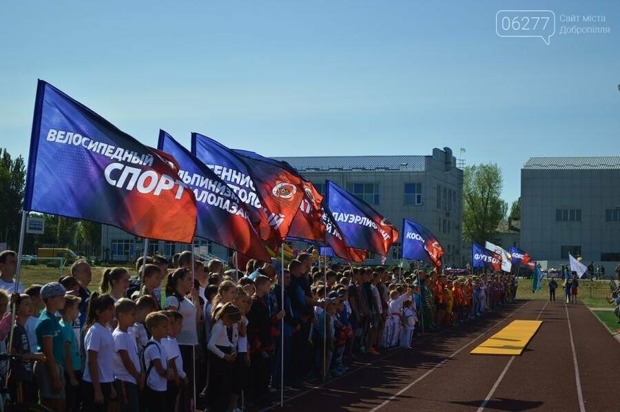 """На стадионе """"Авангард"""" в Доброполье прошел праздник спорта, фото-10"""