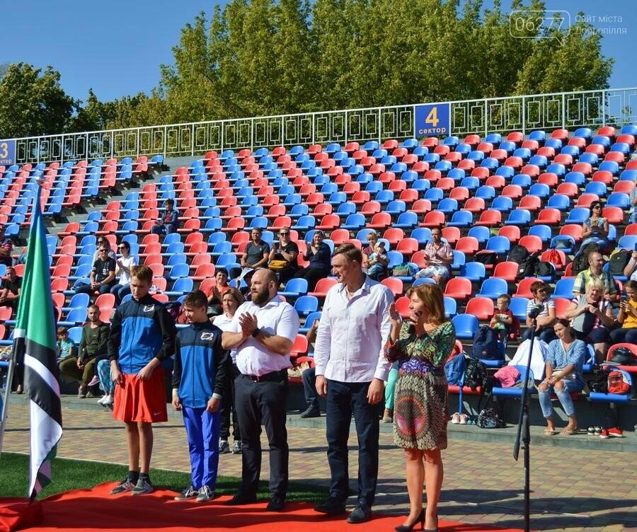 """На стадионе """"Авангард"""" в Доброполье прошел праздник спорта, фото-2"""