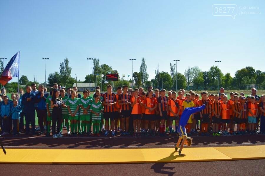 """На стадионе """"Авангард"""" в Доброполье прошел праздник спорта, фото-6"""