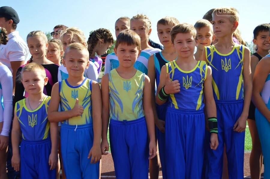 """На стадионе """"Авангард"""" в Доброполье прошел праздник спорта, фото-7"""
