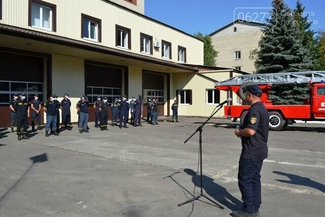 У Добропіллі відсвяткували День рятівника України , фото-3