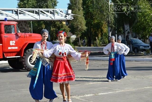 У Добропіллі відсвяткували День рятівника України , фото-8