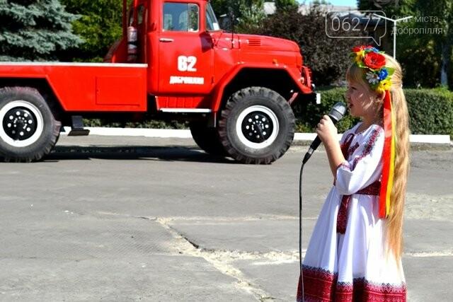 У Добропіллі відсвяткували День рятівника України , фото-9