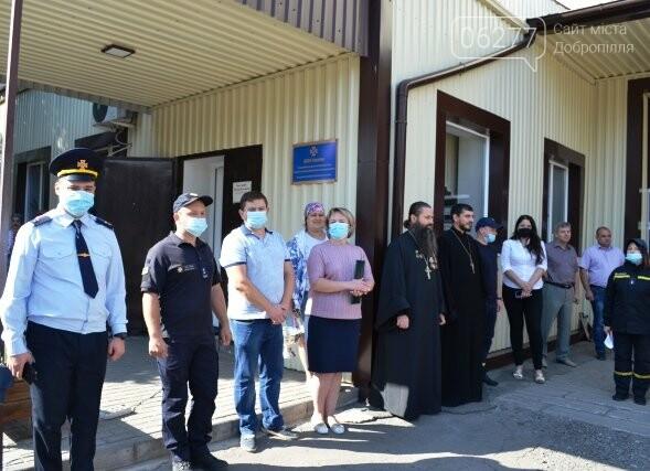 У Добропіллі відсвяткували День рятівника України , фото-2