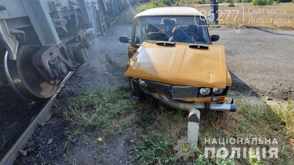 У Білицькому легкова автівка зіткнулася з вантажним потягом, фото-1