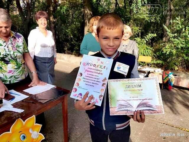 Дітлахи з Добропільського району взяли участь у конкурсі «Перехрестя веселих забав», фото-3