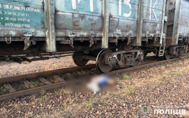 В Донецкой области 30-летний мужчина погиб под колесами поезда, фото-1