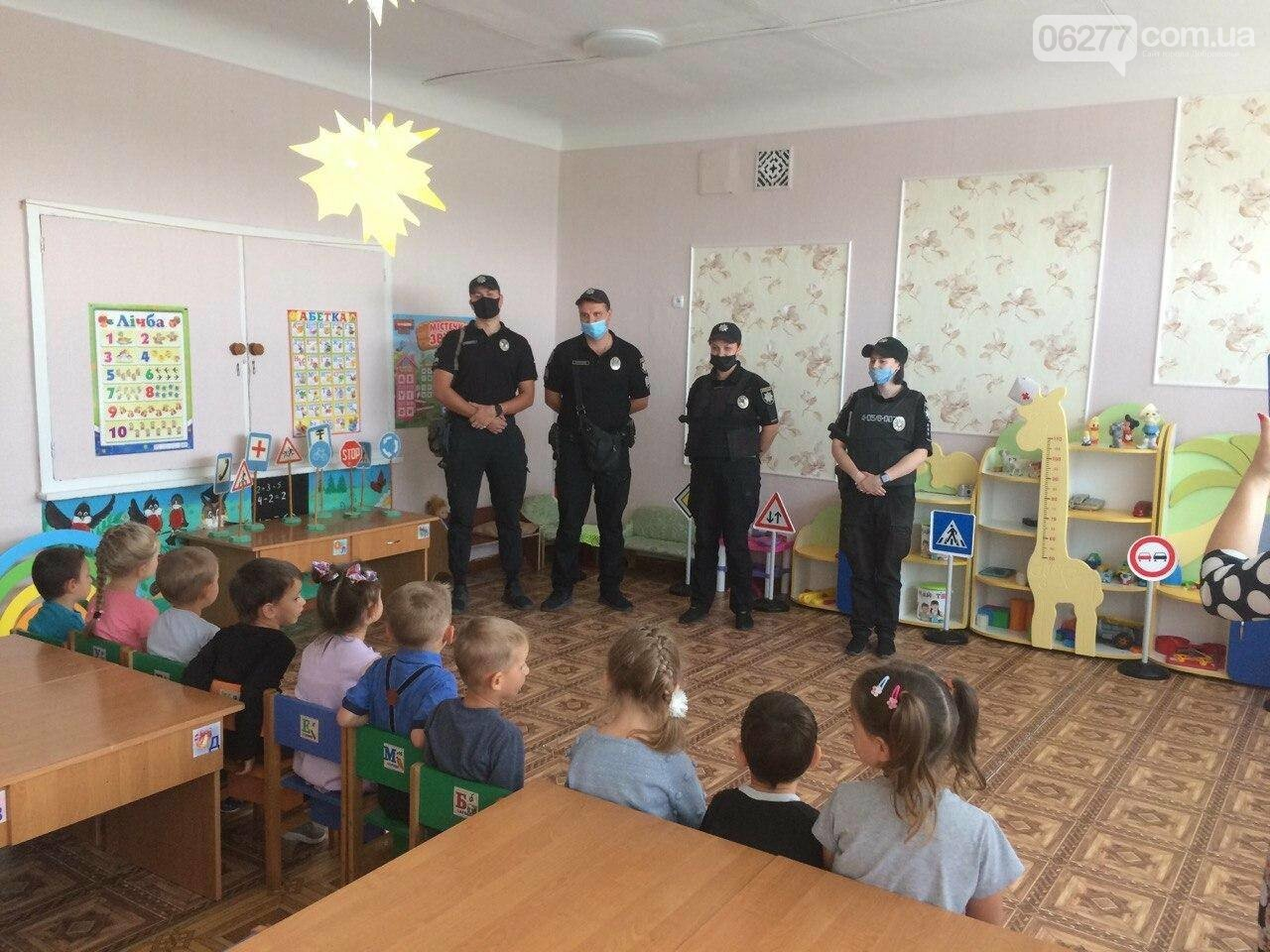 Правоохоронці нагадали школярам Добропільщини правила дорожнього руху, фото-1