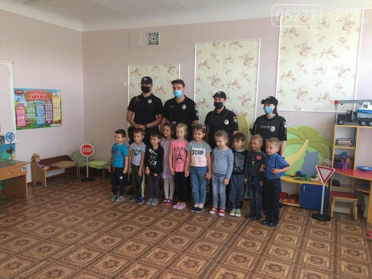 Правоохоронці нагадали школярам Добропільщини правила дорожнього руху, фото-2