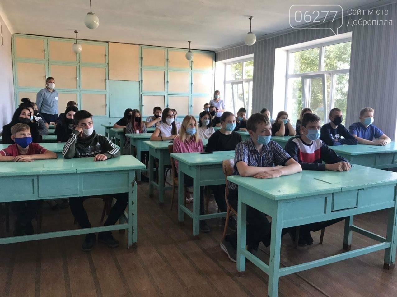Правоохоронці нагадали школярам Добропільщини правила дорожнього руху, фото-3