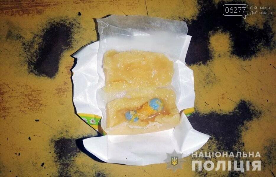 На Донетчине за передачу «сладкой» посылки женщине грозит до 10 лет лишения свободы, фото-1