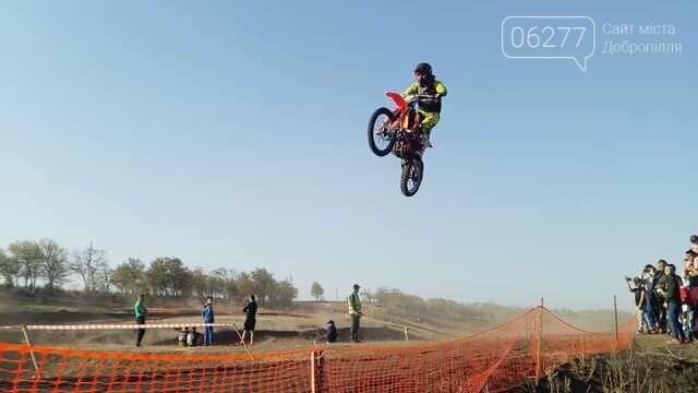 Свято швидкості та адреналіну: у Добропільському районі пройшов мотокрос, фото-1