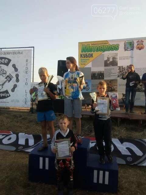 Свято швидкості та адреналіну: у Добропільському районі пройшов мотокрос, фото-9