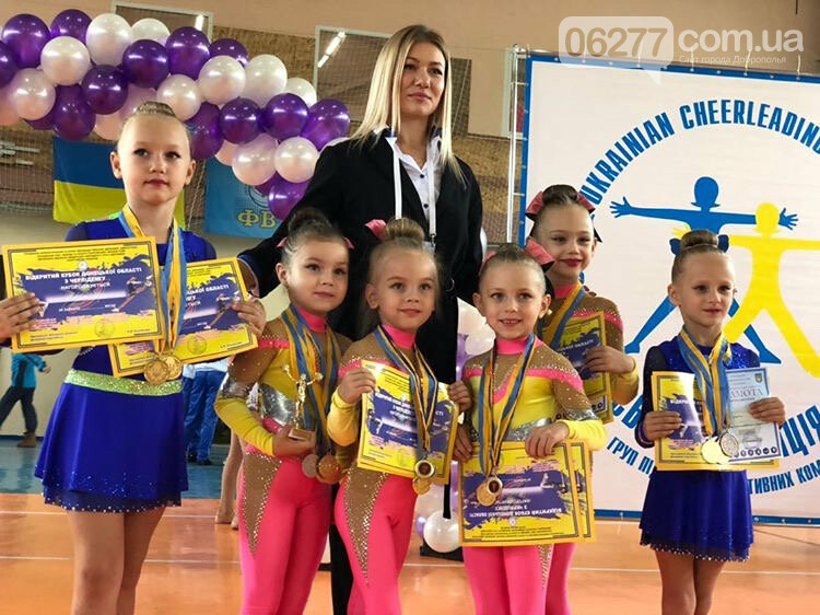Черлідери Добропільщини вдало виступили на обласних змаганнях, фото-1