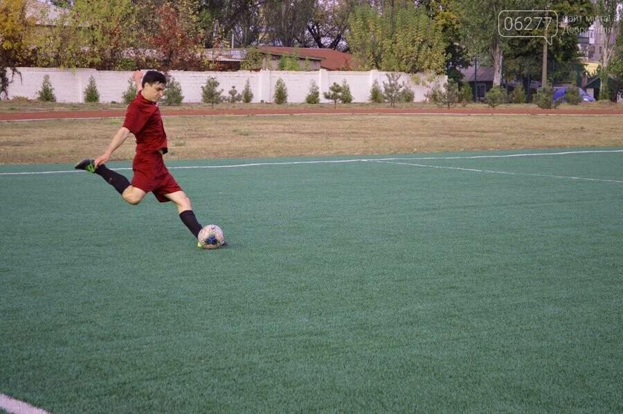 У Добропіллі пройшли футбольні змагання за Кубок мера Добропілля, фото-3