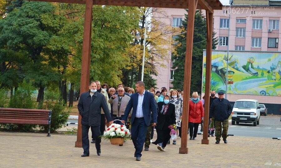 В Добропіллі відзначили 76-у річницю з дня вигнання нацистів з України, фото-1