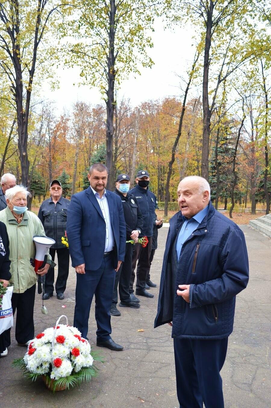 В Добропіллі відзначили 76-у річницю з дня вигнання нацистів з України, фото-2