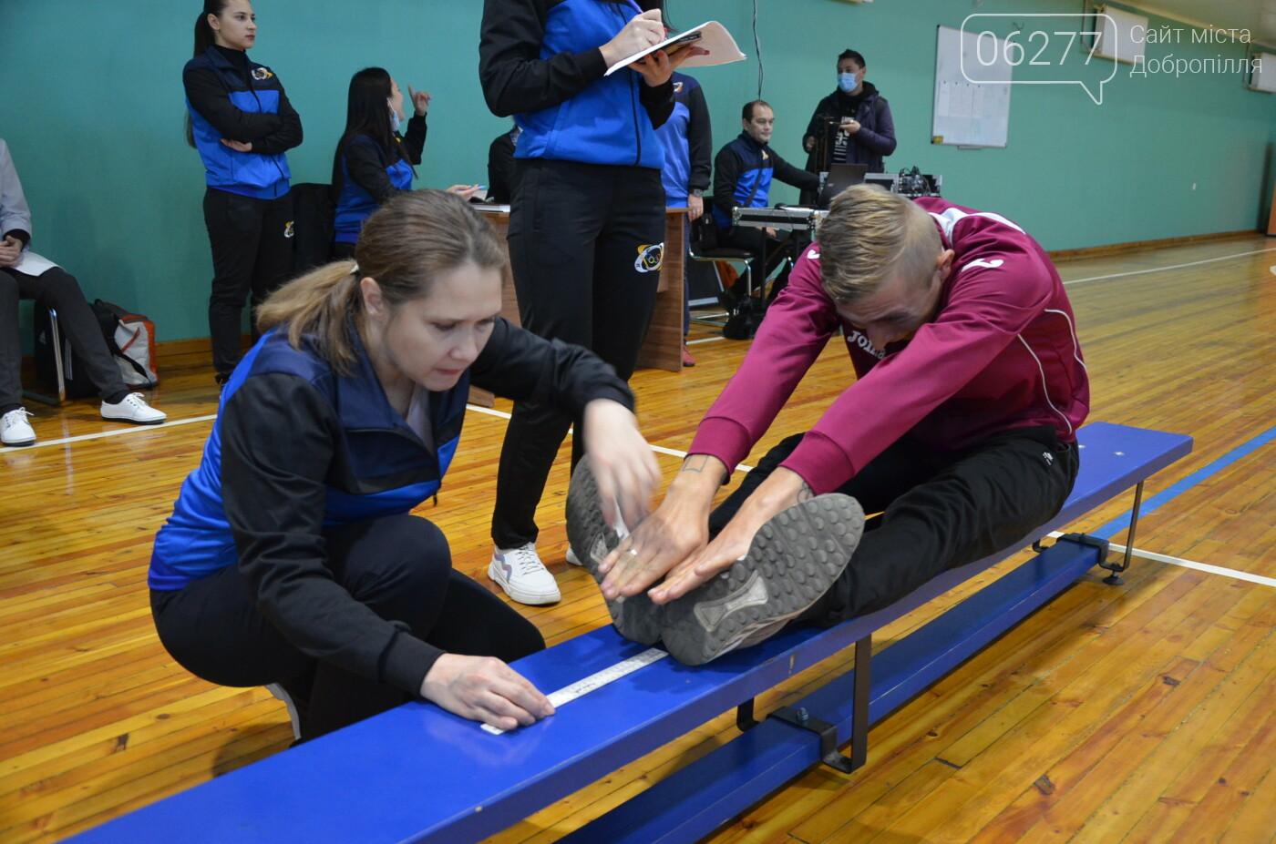 У Добропіллі вібулося щорічне оцінювання фізичної підготовки населення, фото-1