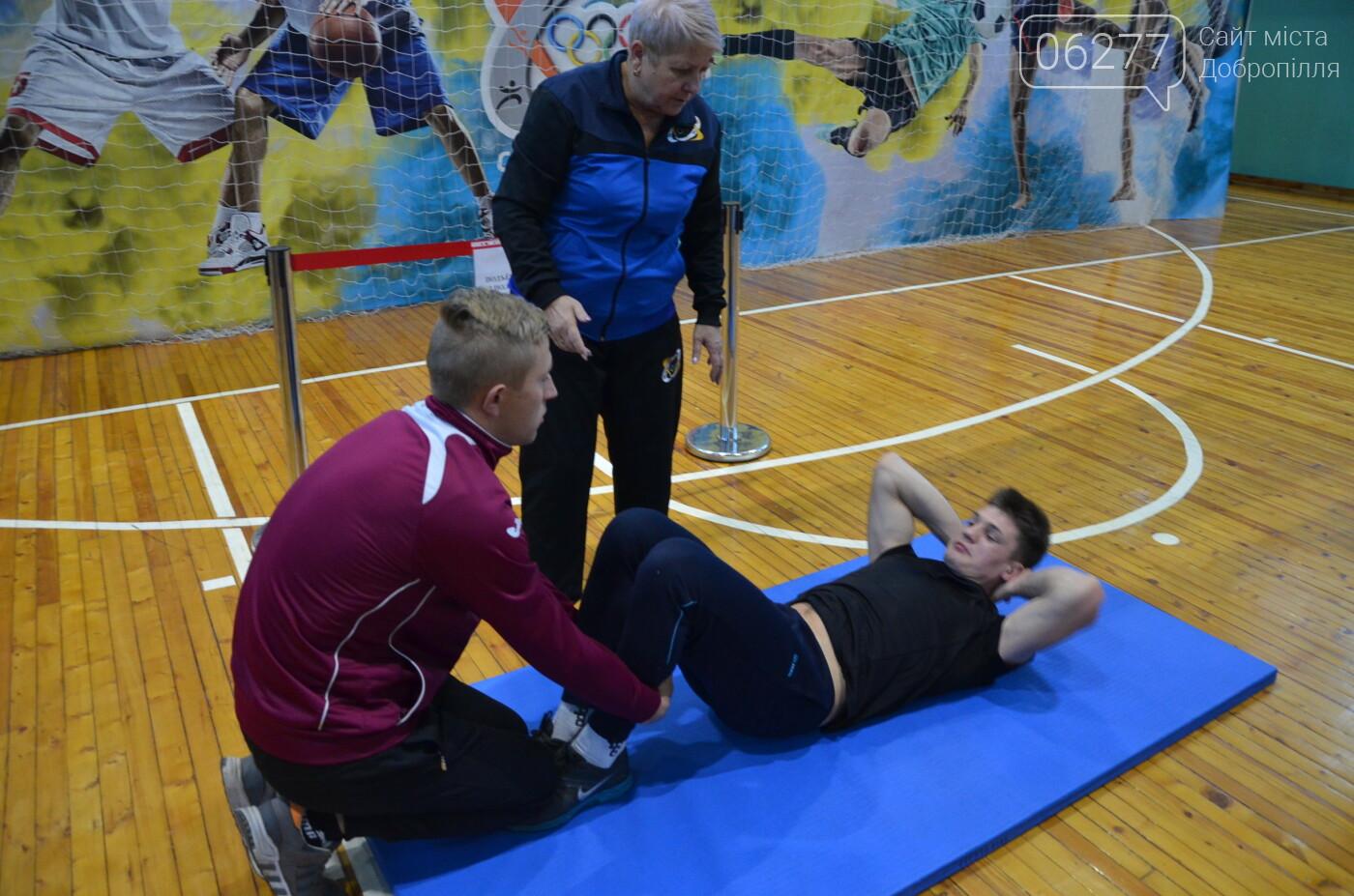 У Добропіллі вібулося щорічне оцінювання фізичної підготовки населення, фото-5