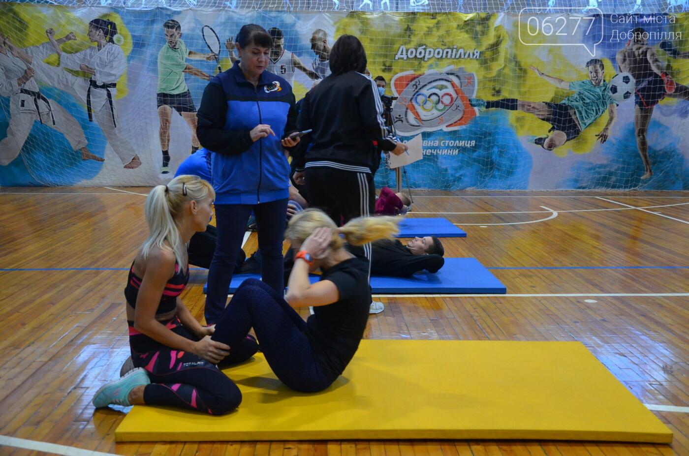 У Добропіллі вібулося щорічне оцінювання фізичної підготовки населення, фото-4
