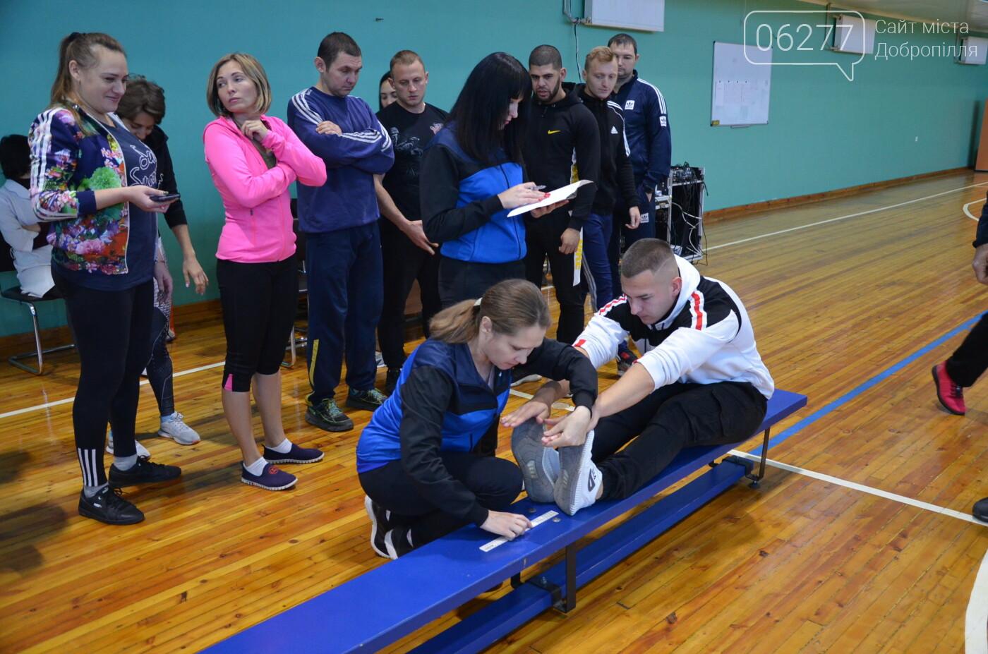 У Добропіллі вібулося щорічне оцінювання фізичної підготовки населення, фото-6