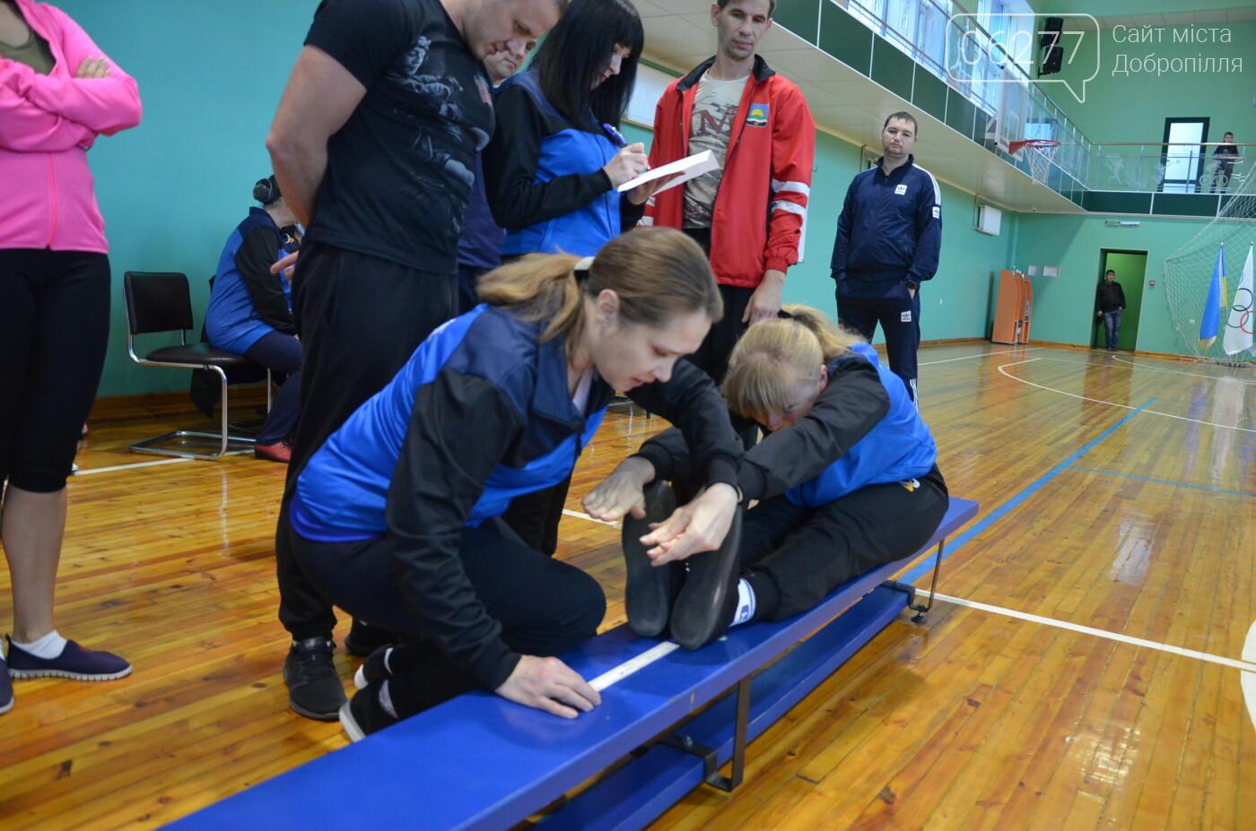 У Добропіллі вібулося щорічне оцінювання фізичної підготовки населення, фото-7