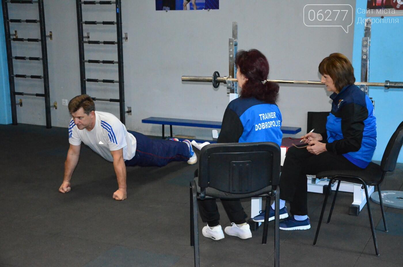 У Добропіллі вібулося щорічне оцінювання фізичної підготовки населення, фото-11