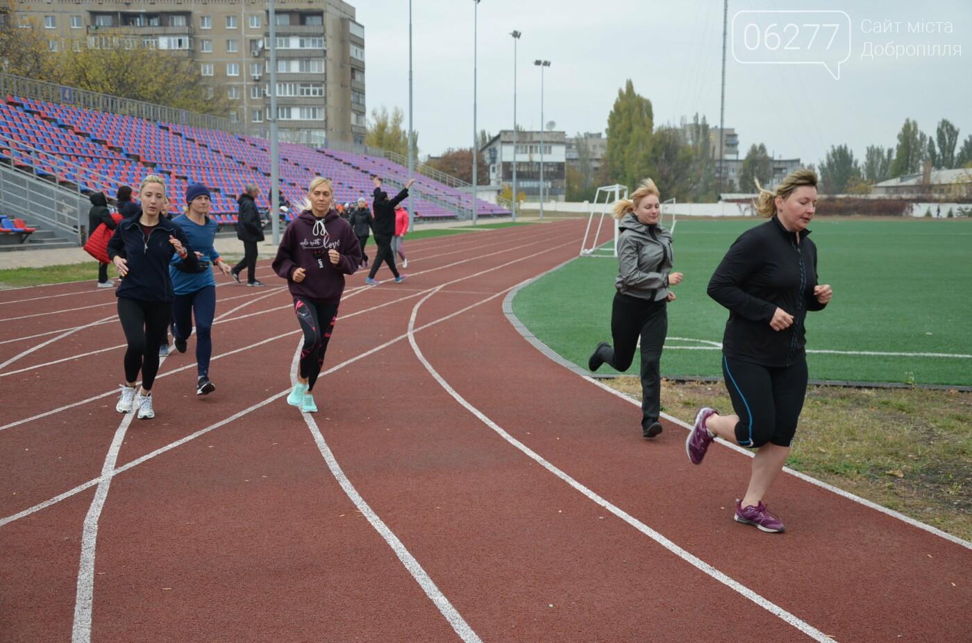 У Добропіллі вібулося щорічне оцінювання фізичної підготовки населення, фото-15