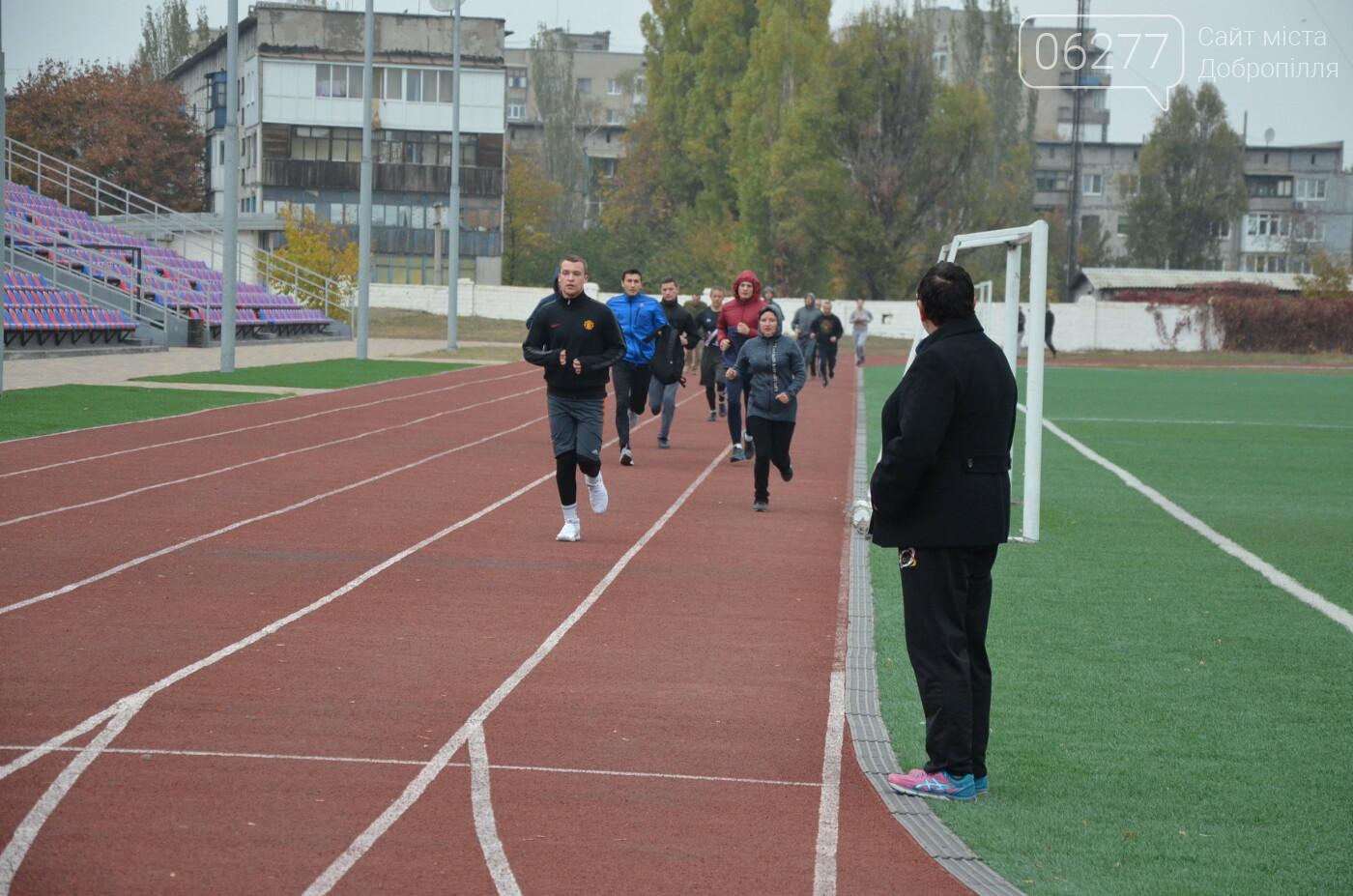 У Добропіллі вібулося щорічне оцінювання фізичної підготовки населення, фото-14