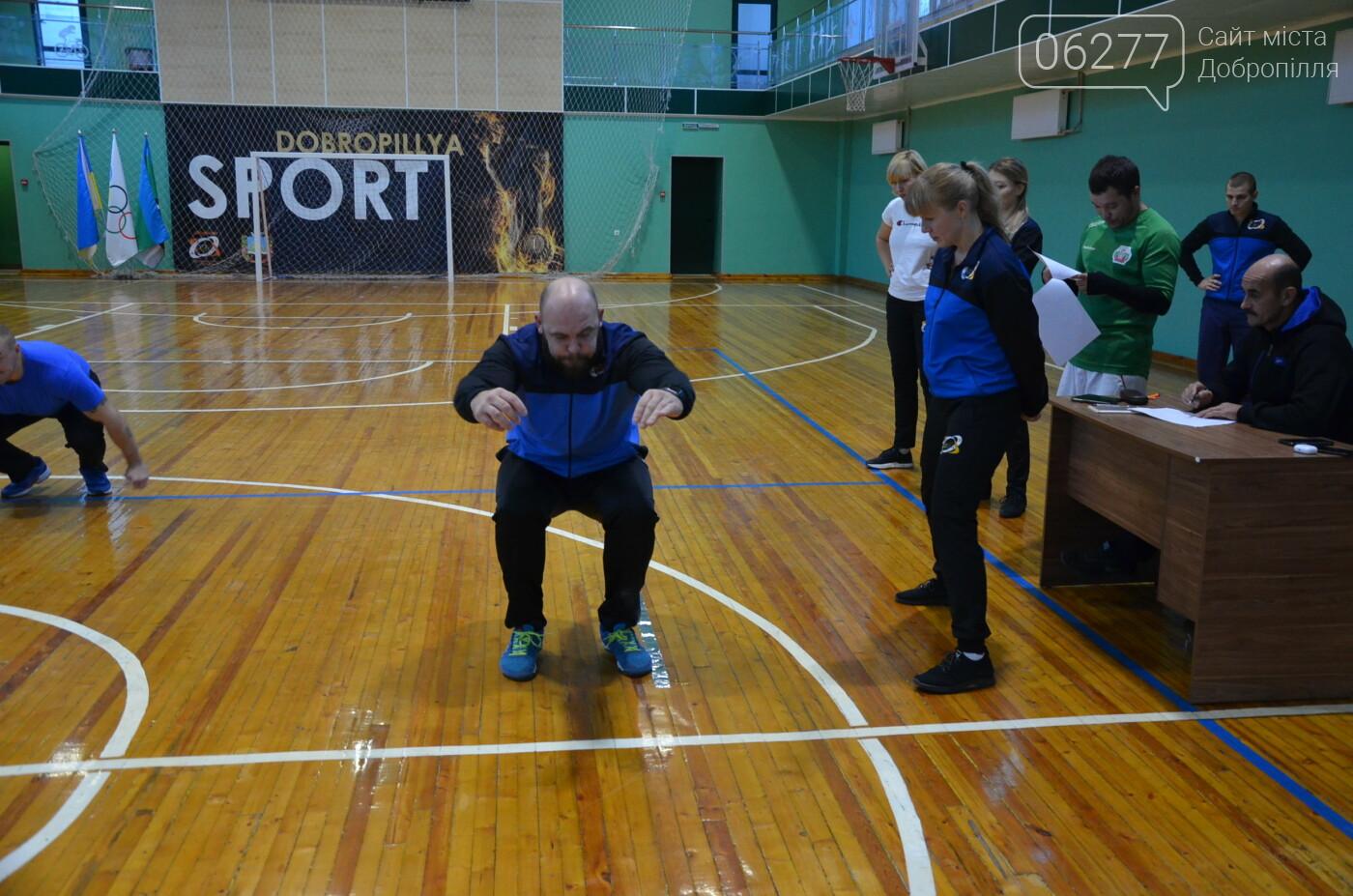 У Добропіллі вібулося щорічне оцінювання фізичної підготовки населення, фото-9