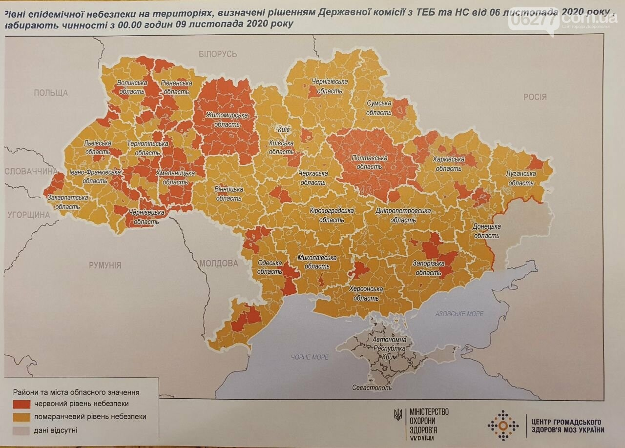 """В Украине обновили зоны карантина: в """"зеленой"""" и """"желтой"""" никого не осталось, фото-1"""