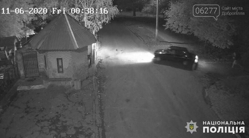 Добропільські поліцейські розшукали угнаний автомобіль у Слов'янському районі, фото-2