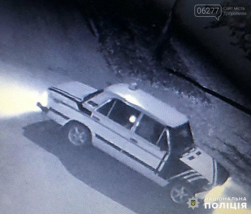 Добропільські поліцейські розшукали угнаний автомобіль у Слов'янському районі, фото-1