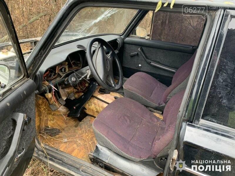 Добропільські поліцейські розшукали угнаний автомобіль у Слов'янському районі, фото-5