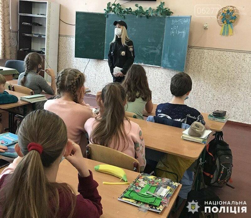 Для добропільських школярів правовий урок провели місцеві поліцейські, фото-1