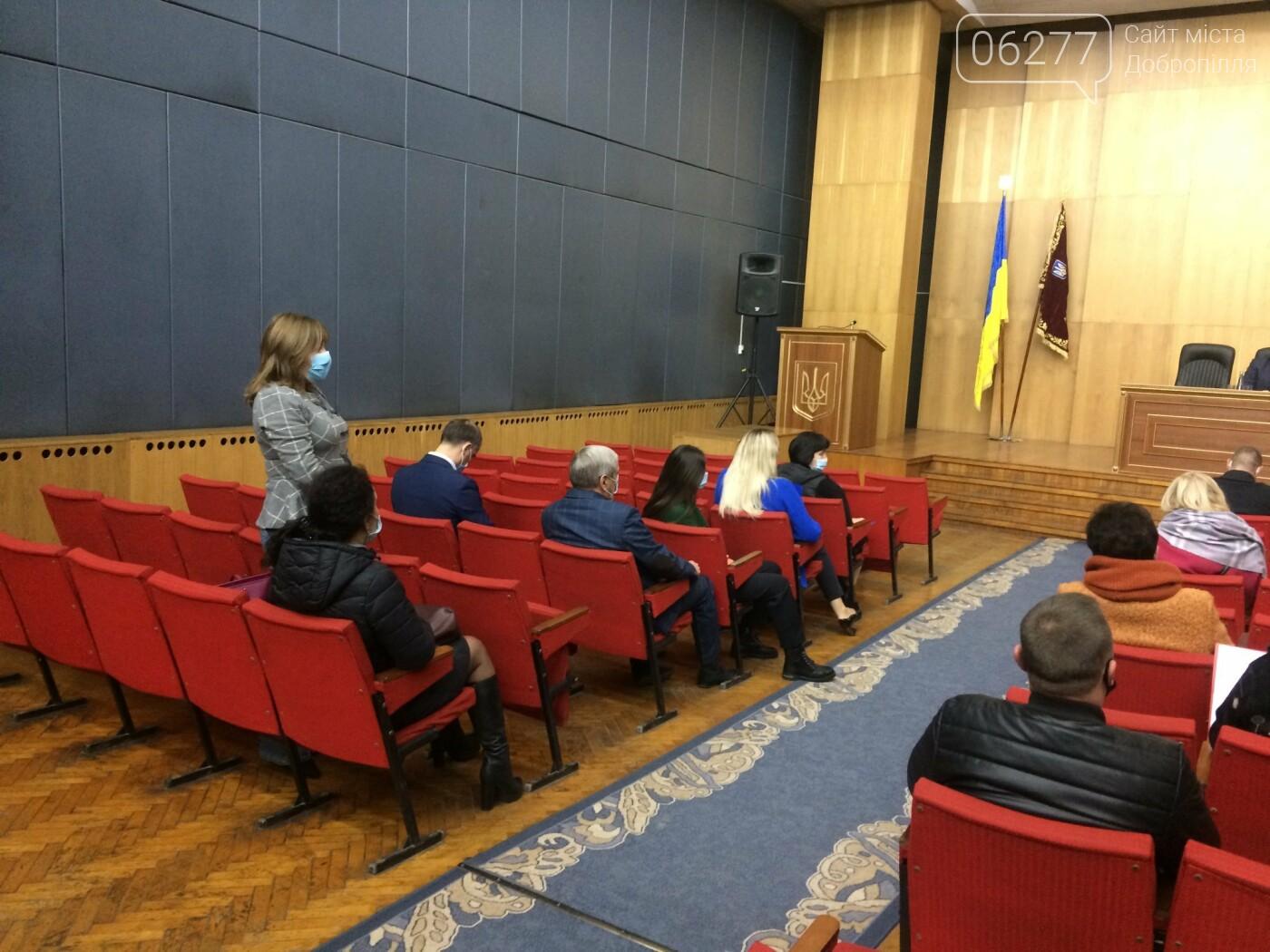 В Доброполье не состоялась сессия городского совета, фото-2