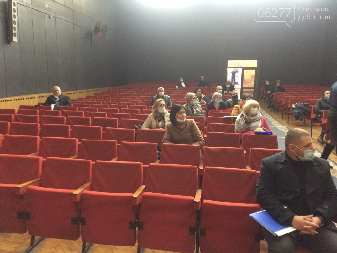 В Доброполье не состоялась сессия городского совета, фото-1
