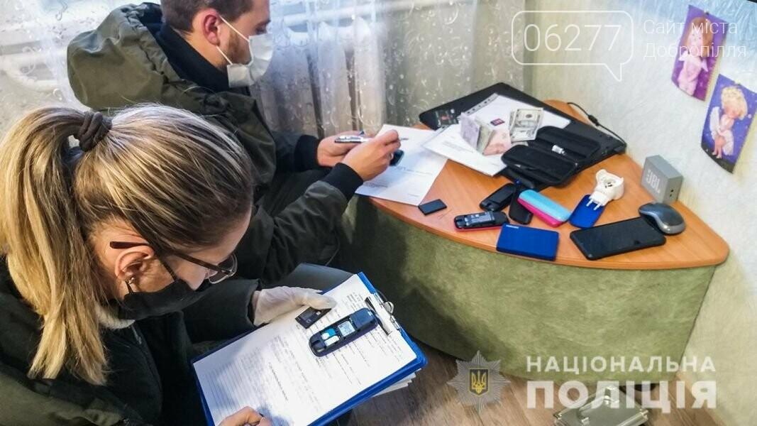 Аферисты в сетях: житель Донецкой области обманул более полусотни человек по всей Украине, фото-2