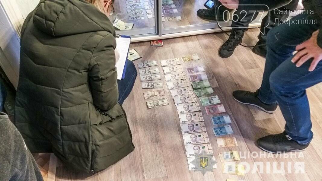 Аферисты в сетях: житель Донецкой области обманул более полусотни человек по всей Украине, фото-3