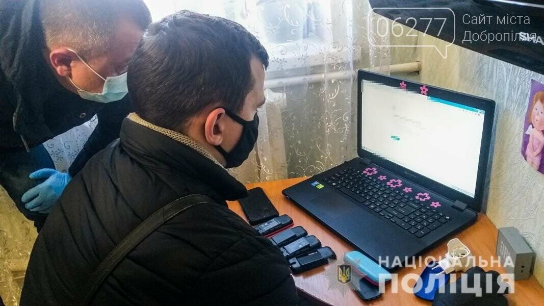 Аферисты в сетях: житель Донецкой области обманул более полусотни человек по всей Украине, фото-1