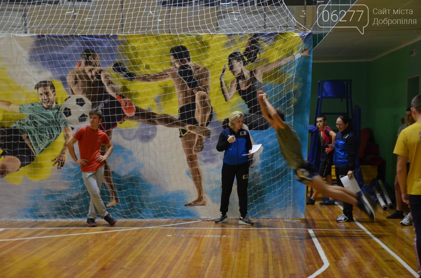 У Добропіллі продовжується щорічне оцінювання фізичної підготовки населення, фото-1