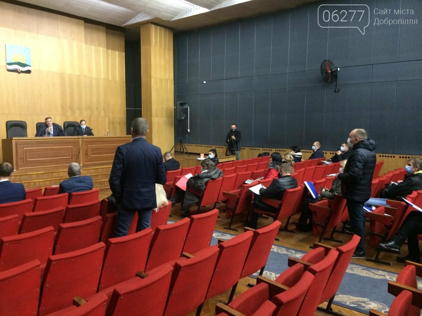 В Доброполье состоялась сессия городского совета, фото-1