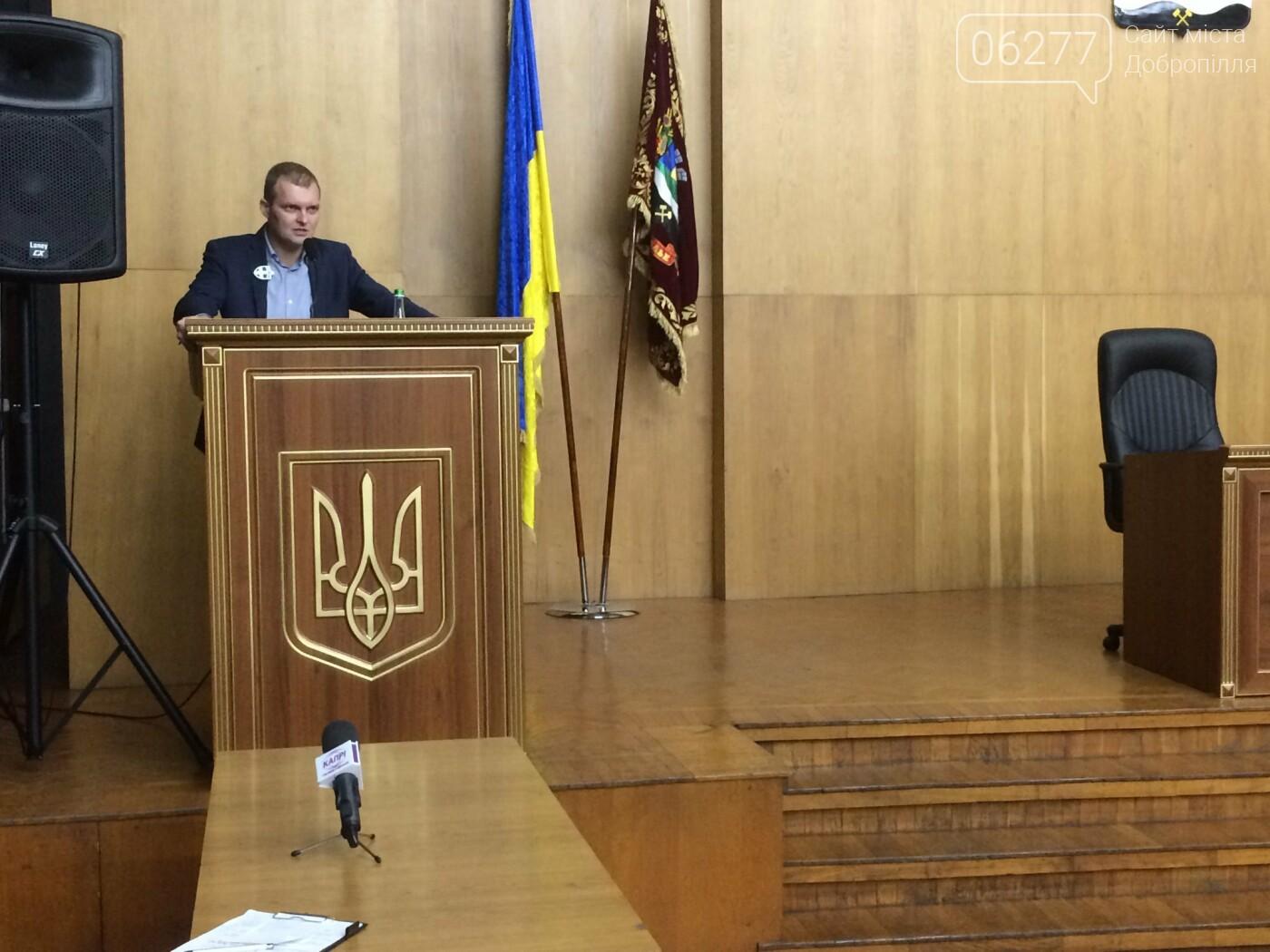 В Доброполье состоялась сессия городского совета, фото-3